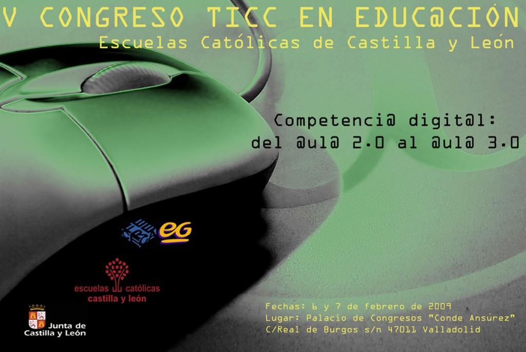 V-Congreso-TICC