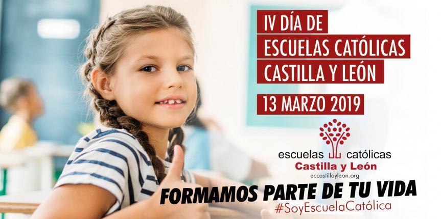 El Día de Escuelas Católicas Castilla y León 2019 se celebra el próximo 13 de marzo